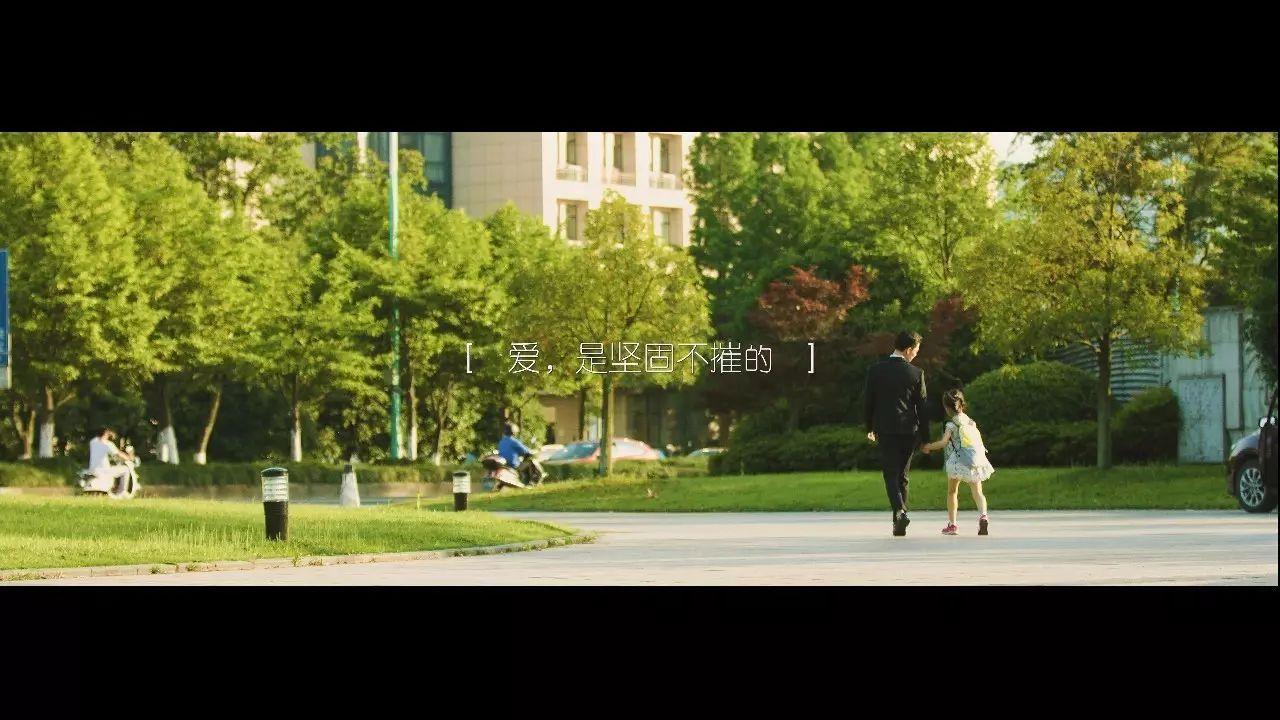 献给父亲节!浙江工业大学招生宣传片第一弹催泪来袭!