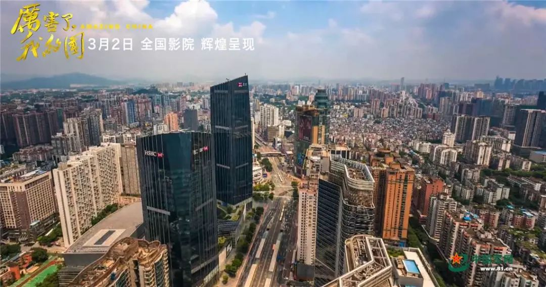 你好,这是我大中国!