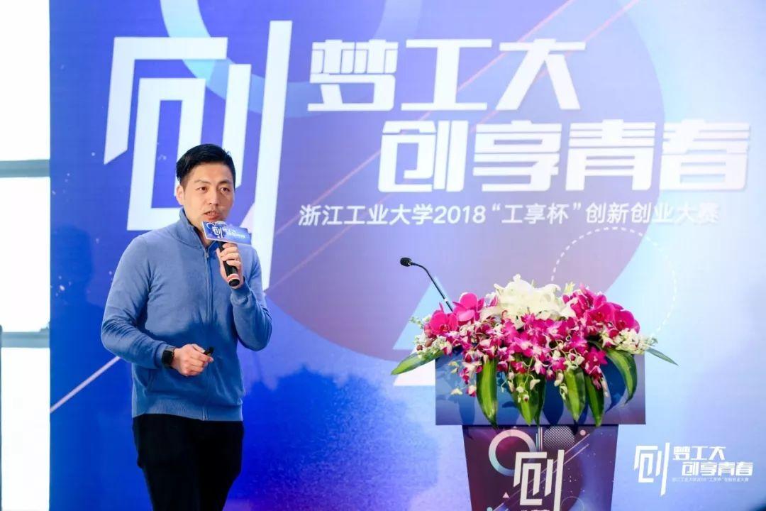 创梦工大,创享青春丨浙工大校友之夜闪耀中国智谷·富春园区