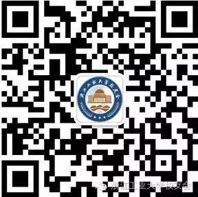 【校友故事】王辉:傲立潮头的科技新浙商