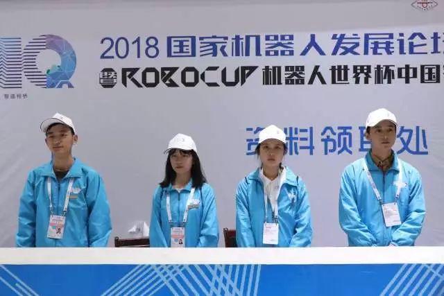 "RoboCup机器人世界杯中国赛志愿者""小桔灯"":柯桥蓝色的青春名片"