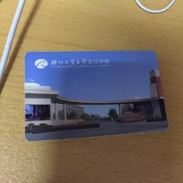 【每周云发布】饭卡激活•医保退费